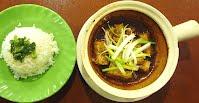 tofu pot